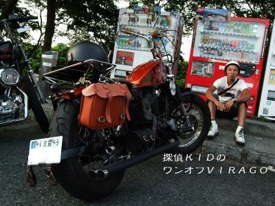 DSCF4644_20100816210924.jpg