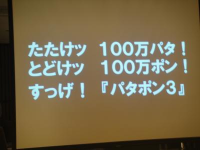 DSC00696_convert_20110131020130.jpg