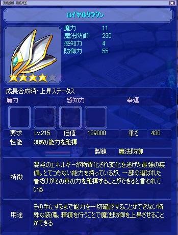 screenshot0002_20120127022029.jpg