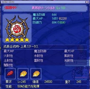 screenshot0003_20120501000349.jpg