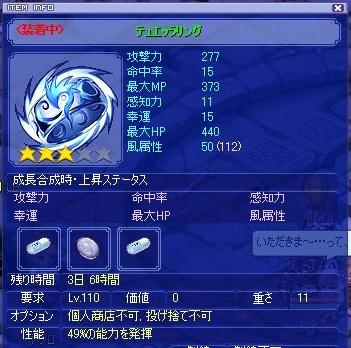 screenshot0004_20120501000350.jpg