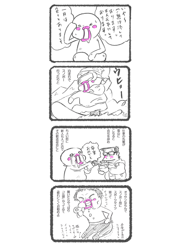 DEKIGOTO_PART01.jpg