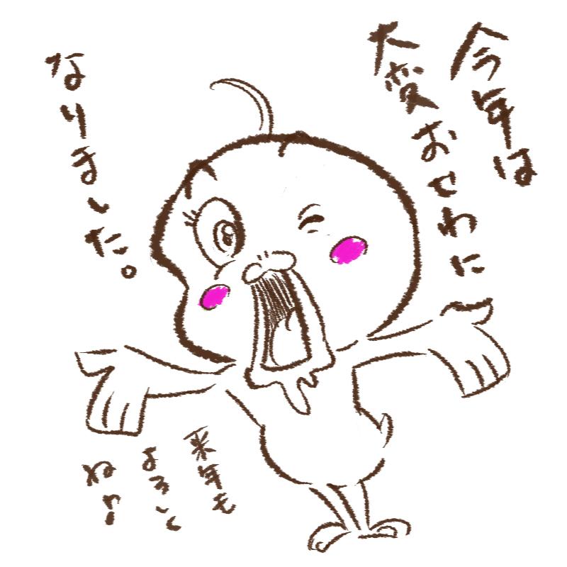 OSEWASAMA.jpg