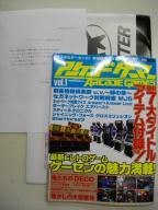 001_20120727152100.jpg