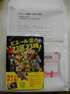 001_20121018162955.jpg