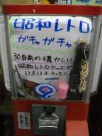 002_20111218144221.jpg