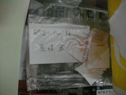 002_20120130171041.jpg