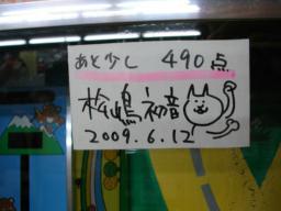 004_20110630161741.jpg