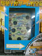 004_20120523185146.jpg