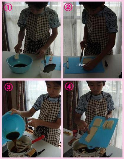 jun-麻婆豆腐a
