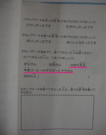 DSC03127z.jpg