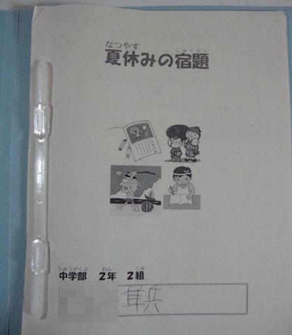 DSC03130z.jpg