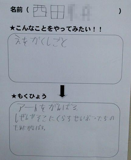 DSC_0157_blog2.jpg