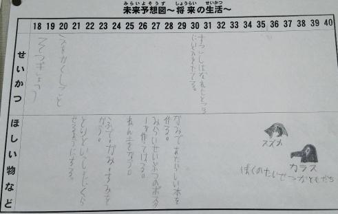 DSC_0160_blog_1000.jpg