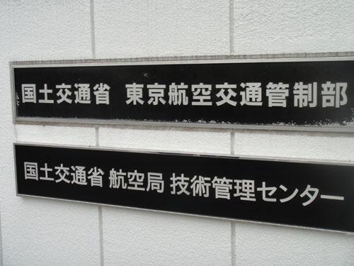 2011050902.jpg