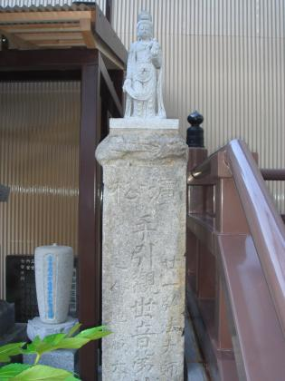 手引観世音菩薩の石塔