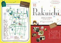 rakuichi01_R.jpg