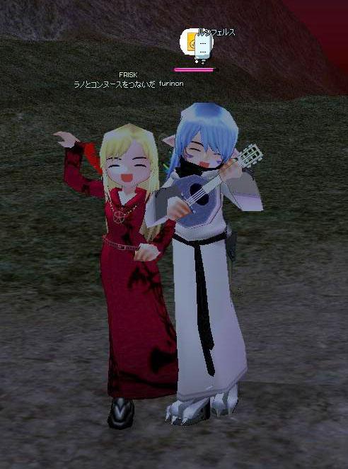 るーしー大好き!!