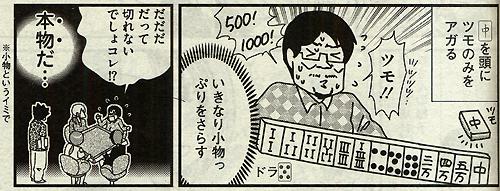 100602_2.jpg