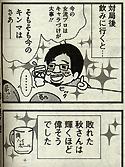 100602_5.jpg
