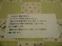 DSC04920.jpg