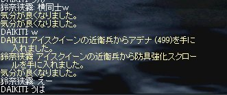 100808CC3.jpg