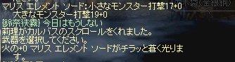 100926OE1.jpg