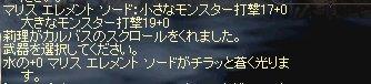 100926OE2.jpg