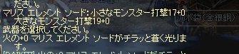 100926OE3.jpg