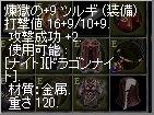 100714飯うま6