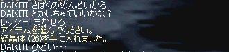100801_らすた4