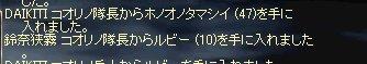 100812ホノオとコオリ4