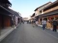 inuyama1.jpg