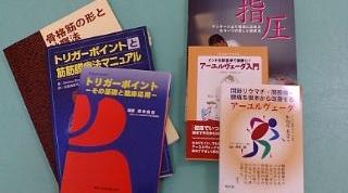 201204勉強会-本