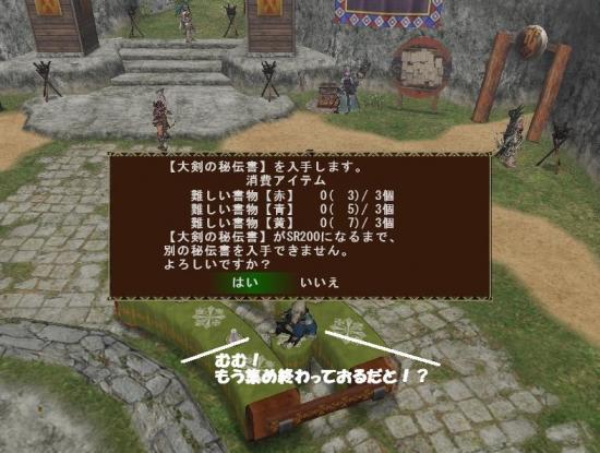 mhf_20101014_213917_458_convert_20101021132829.jpg