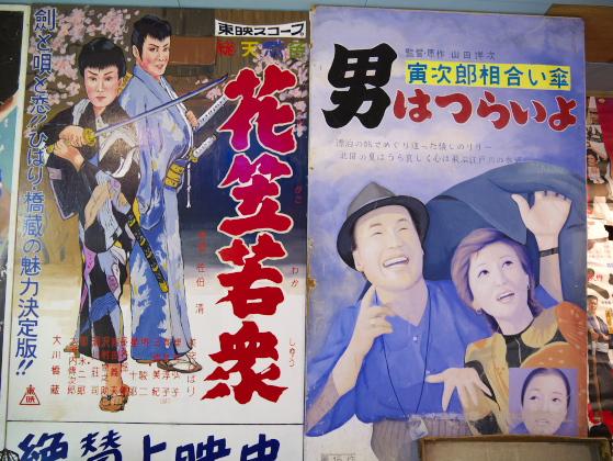 昭和の映画ポスター