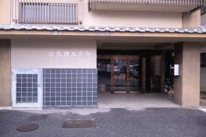 螳ョ蟲カ蝠・キ・莨夐、ィ_convert_20111023093731