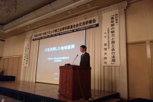 蟇悟アア_convert_20120915110219
