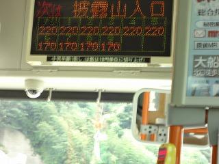 s-DSC07902.jpg