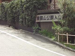 s-DSC07904.jpg