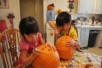 2012Pumpkin carving1