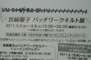 P1160230_convert_20110303005957.jpg