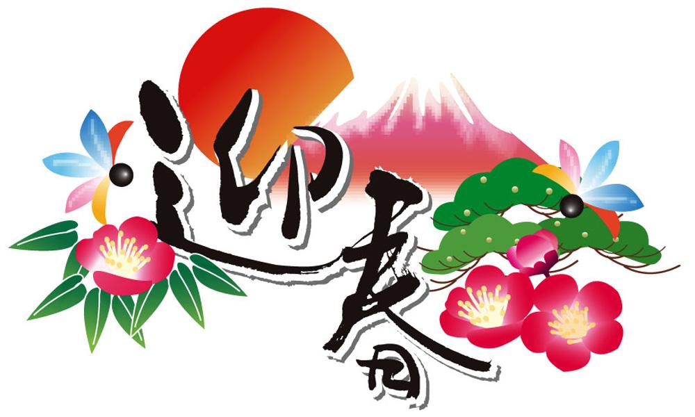 http://blog-imgs-46.fc2.com/d/a/i/daitojudo/20120101_1.jpg
