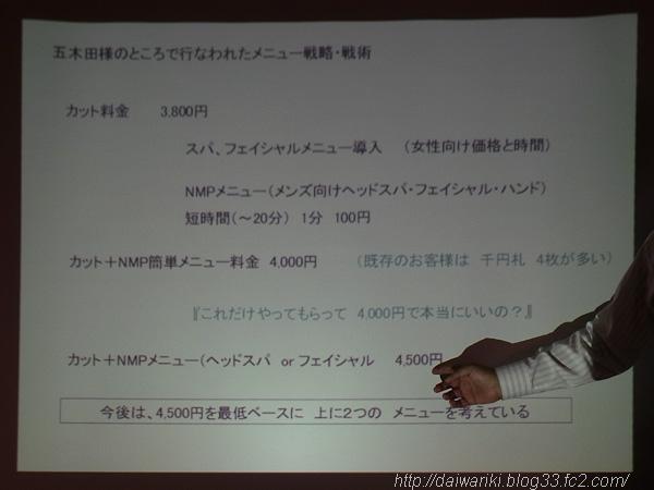 20110726_8.jpg