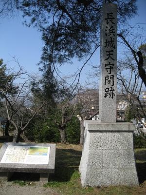 0226NAGAHAMA3.jpg