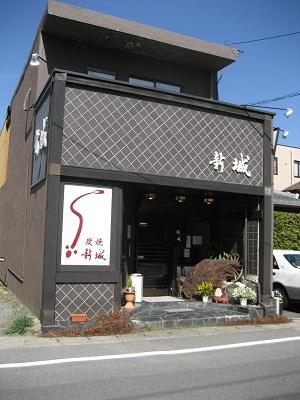 0305SHINJO1.jpg