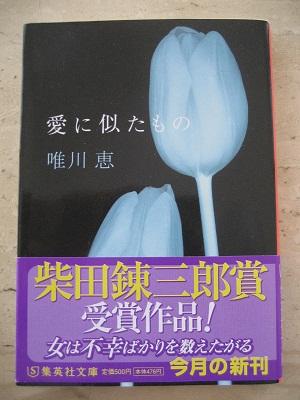 0325BOOK1.jpg