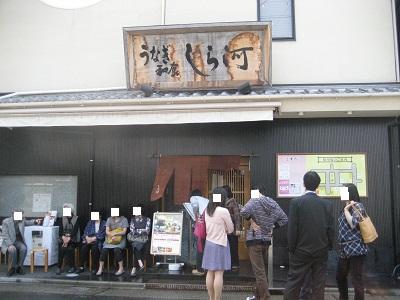 0508SHIRAKAWA1.jpg