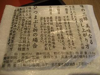 0508SHIRAKAWA8.jpg
