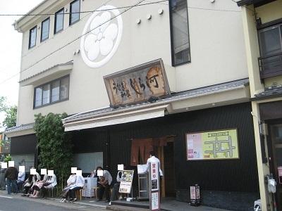 0508SHIRAKAWA9.jpg